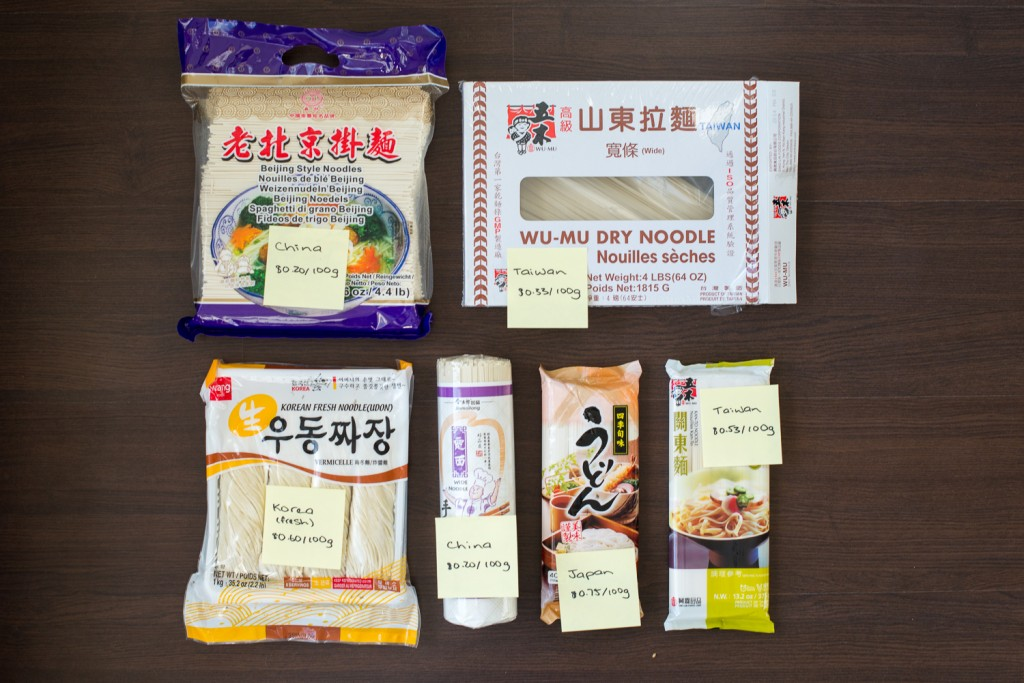 noodle_packages