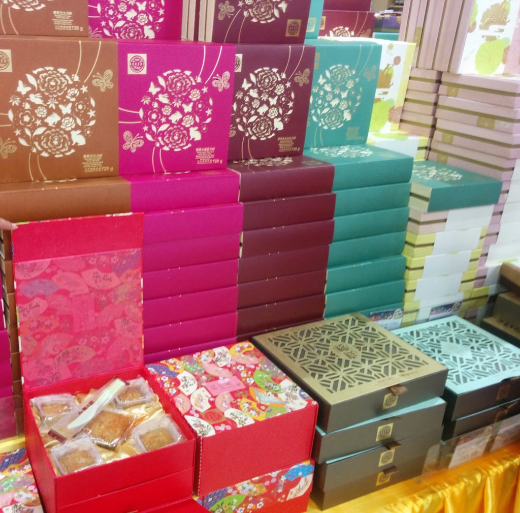 The elaborate boxes of mooncakes on display.